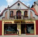 Cukiernia - ul. Kościelna - Zduńska Wola zdjęcia, galeria zdjęć